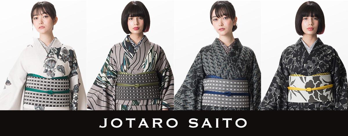 ブランド着物JOTARO SAITO 斉藤上太郎