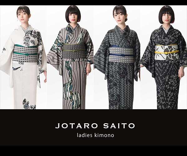 JOTARO SAITOレンタル着物