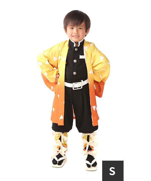 アニバーサリー(3歳-5歳)|幾何学模様 キッズコスチューム 110cm|A0003|Sサイズ