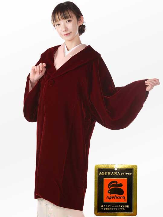 和装用・着物コートの着物レンタル|【AGEHARA】へちま衿コート(赤)
