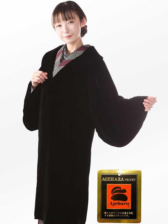 和装用・着物コートの着物レンタル|【AGEHARA】へちま衿コート(黒)