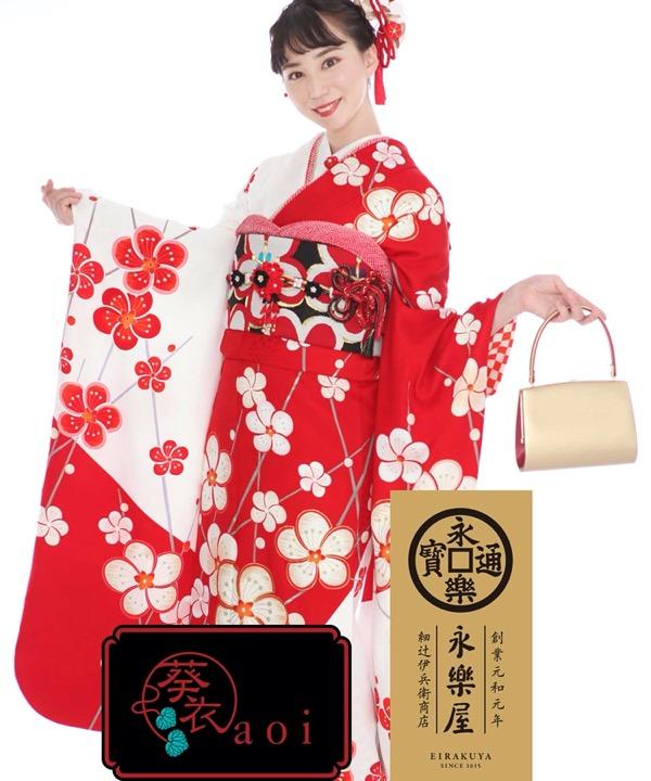 振袖レンタル - 葵衣-aoi- 永楽屋  004「紅白梅」