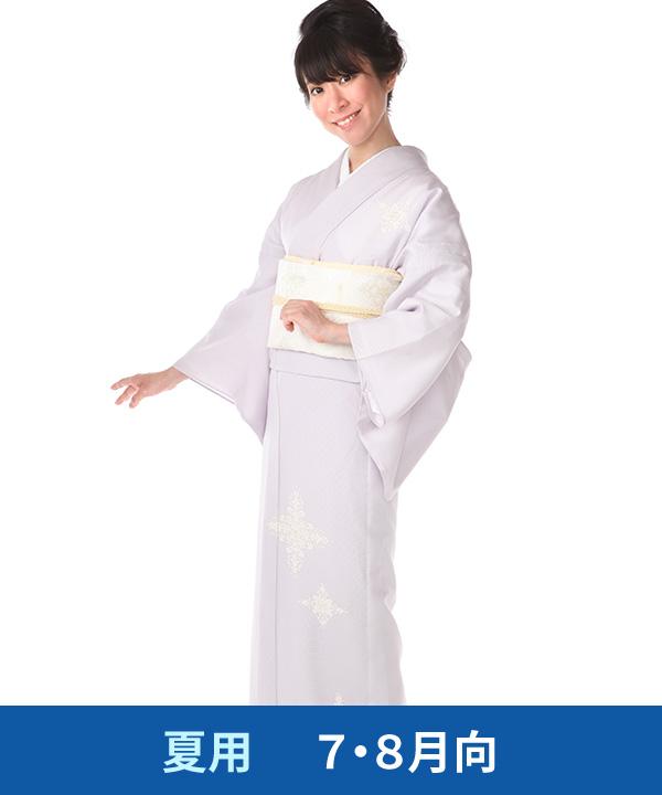 【夏用・7・8月向け】付下(絽)|淡藤色に華紋|H0210|M