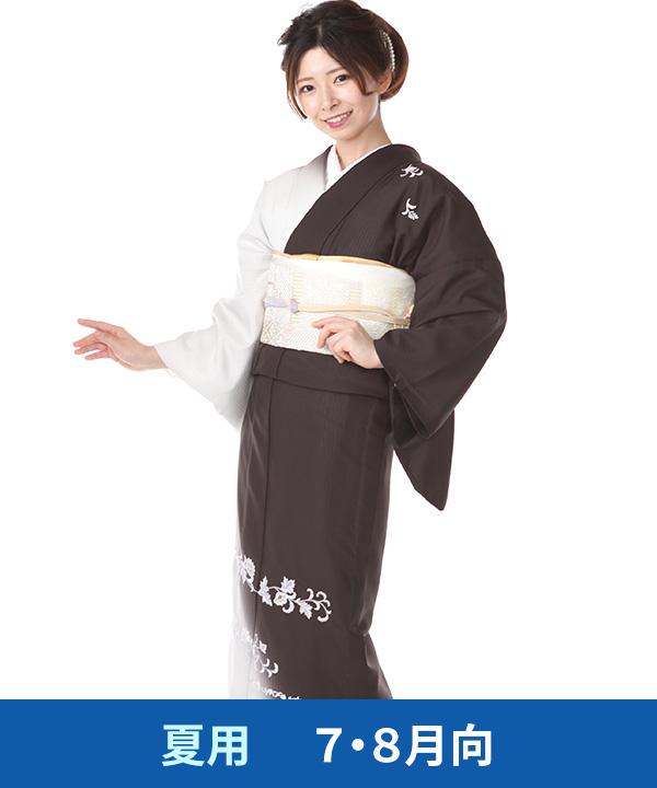 【夏用・7・8月向け】訪問着(絽)|濃茶に唐花刺繍|H0256|L