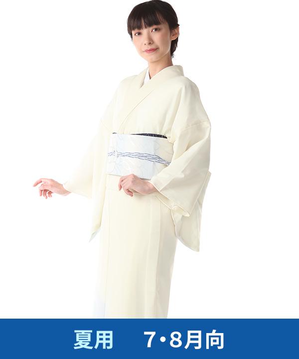 【夏用・7・8月向け】訪問着(絽)|薄黄に霞取り ポリエステル|H0262|L
