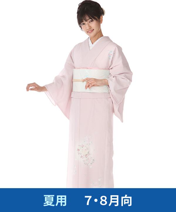 【夏用・7・8月向け】付下(絽)|ピンクに花丸文 ポリエステル|H0276|M