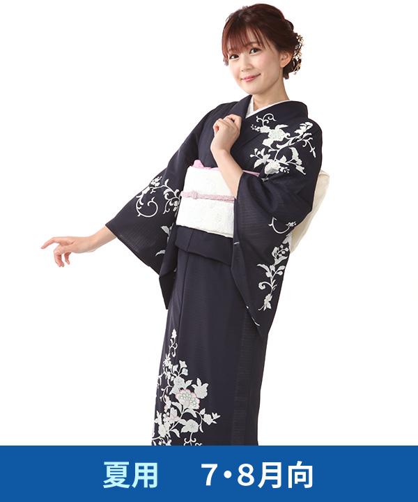 絽 訪問着レンタル(夏用)|濃紺 刺繍あり