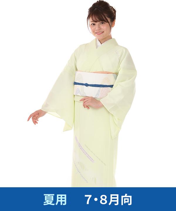 絽 付下レンタル(夏用)|淡い黄緑色