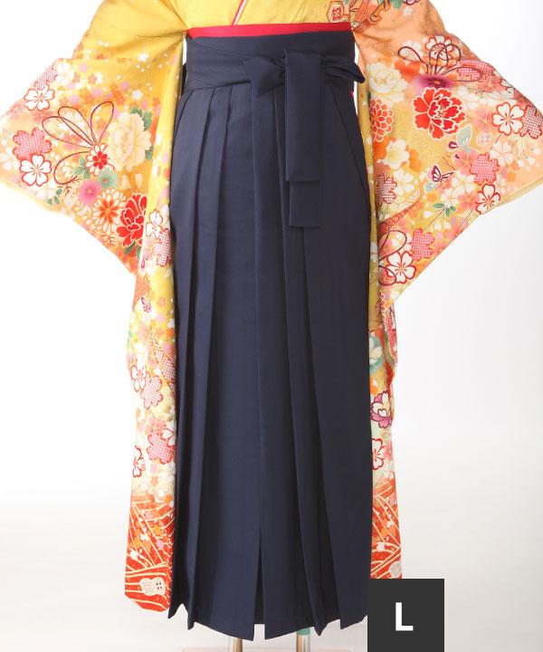 袴単品レンタル|紺 L(紐下95cm)