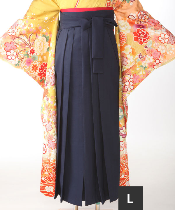 袴単品レンタル 紺 L(紐下95cm)