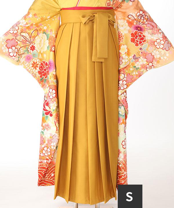 袴単品レンタル|カラシS(紐下87cm)