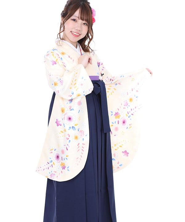 卒業式袴 クリームに辻が花 紺無地 S0023 F