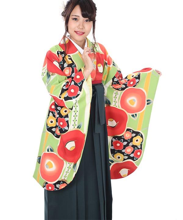 卒業式袴レンタル|黄緑に椿着物×深緑椿刺繍袴