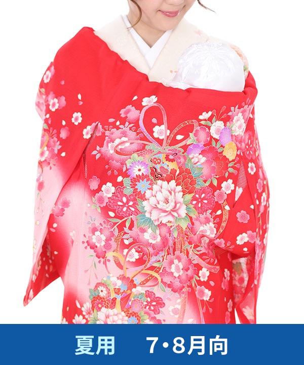 【夏用・7・8月向け】お宮参り産着レンタル 女の子|赤地に牡丹と熨斗目