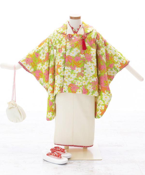 七五三(三歳女の子)着物レンタル 【榛原】白着物×黄緑被布