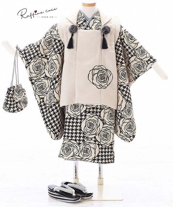 七五三(三歳女の子)着物レンタル|【ラフィネココ】千鳥着物×バラのアイボリー色被布