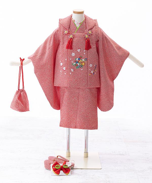 七五三(三歳女の子)着物レンタル|疋田赤着物×疋田赤被布