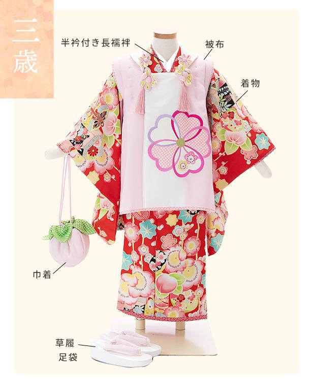 三歳女の子用被布着物セットレンタル