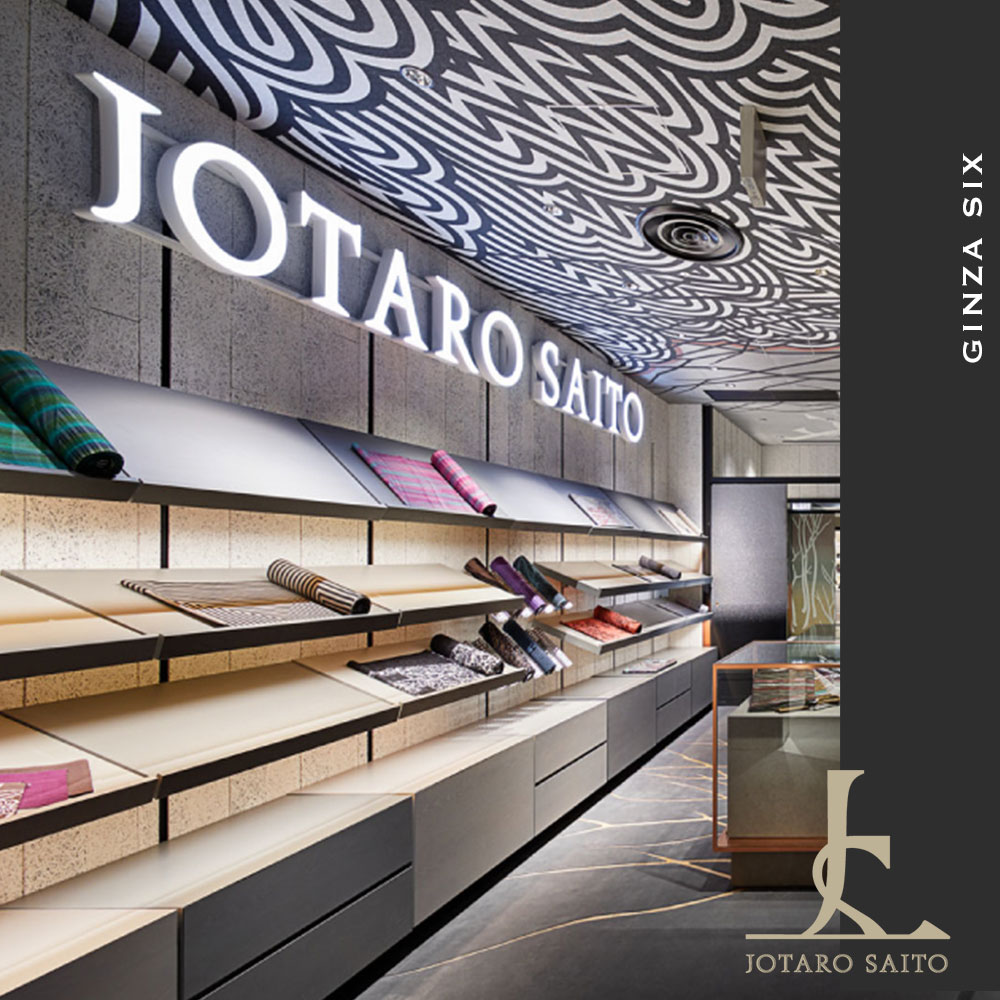 JOTARO SAITO(斉藤上太郎)ブランド着物レンタル | きものレンタルきものレンタリエ
